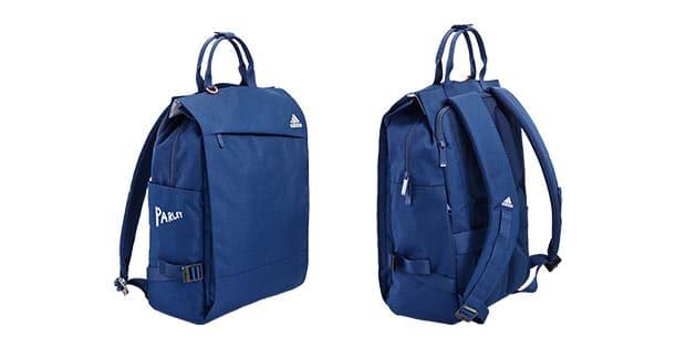 Trend der Zukunft: Adidas Rucksack aus Parley Ocean Plastic